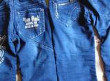 Брюки и штаны для мальчика, бу