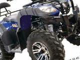 Квадроцикл apache 200 cc